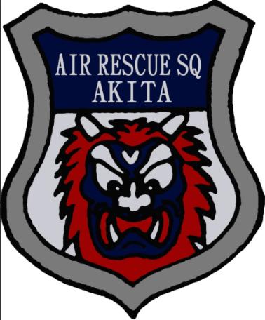 JASDF Akita ARW namahage