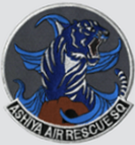 Ashiya ARS badge